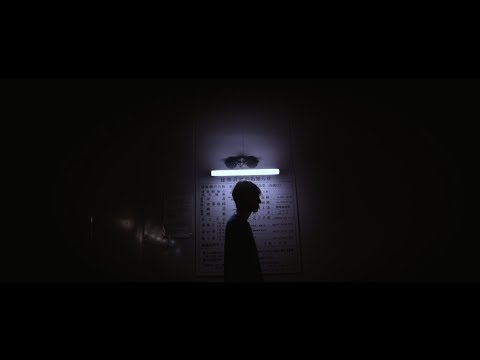 ROTH BART BARON - HEX - (Official Music Video)