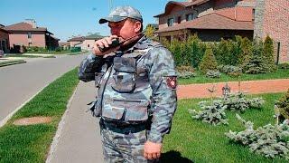 Смотреть видео Охрана частного дома