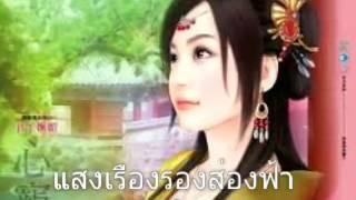 คู่ทาส อ๊อด คีรีบูน MV BY JUI MUSIC VDO