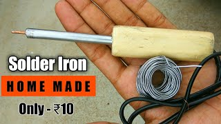 solder iron | how to make solder iron | soldering iron | how to make soldering iron | DC 12v