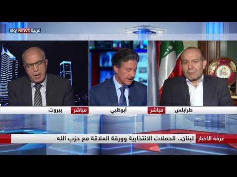 لبنان.. الحملات الانتخابية وورقة العلاقة مع حزب الله  - نشر قبل 9 ساعة