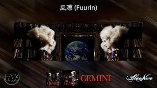 Alice Nine - 風凛 (Fuurin) Lyrics (Sub Espa?ol, English, Romaji)