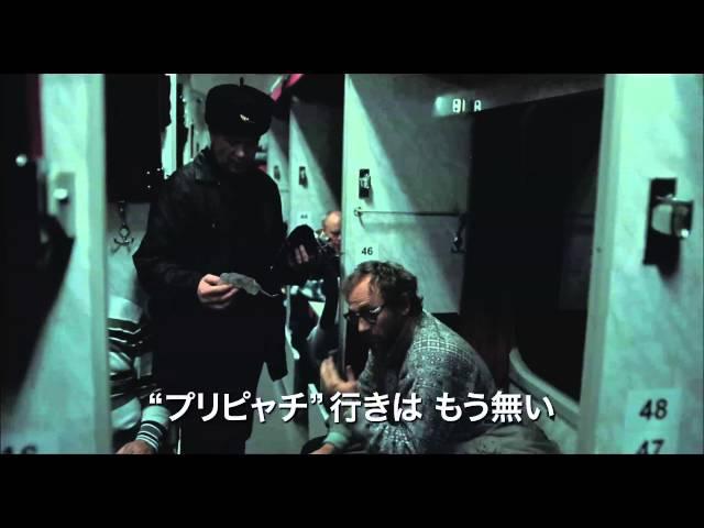 映画『故郷よ』予告編