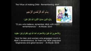 The Virtue of making Dhikr   Remembering Allaah