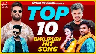 Top 10 Hit Bhojpuri Audio Jukebox   Khesari Lal , Gunjan Singh , Pramod Premi   Jukebox Audio Song