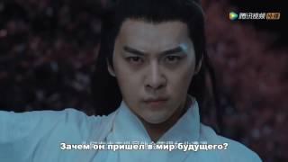 Врата Куньлунь_Трейлер / Kun Lun Que /рус. саб.