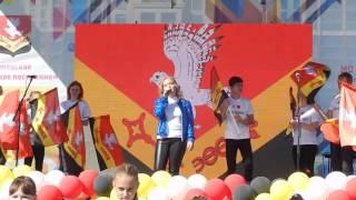 Скачать Пока мы молоды Щеглова Дарина Cover