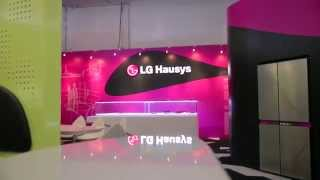 LG Hausys - Himacs ft Karim Rashid (Short Version)