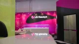LG Hausys - Himacs ft Karim Rashid (Short Version)