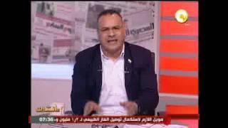 """فيديو..القرموطي يشيد بتطوير جريدة """"الوفد"""""""