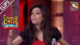 Sugandha Mimicks Anu Malik | Comedy Circus Ke Ajoobe