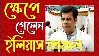 Jatio Cholochitro Dibosh 2017 | News- Jamuna TV thumbnail