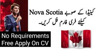 Canada Nova Scotia PNP Easy to Apply