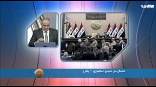 برنامج (شنو رأيك)- على الحرة عراق/ الحلقة العاشرة: ما رأيك بأداء مجلس النواب؟