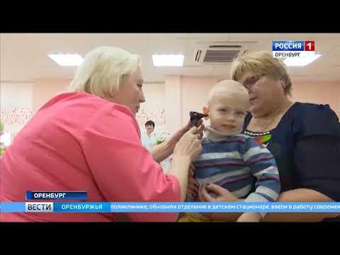 Лучшая детская поликлиника страны итоги нововведений в поликлинике №4 на ул  Туркестанской