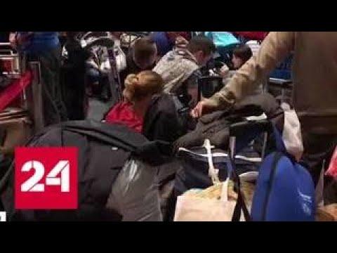 Ни улететь, ни поесть: россияне по-прежнему не могут вернуться из Китая