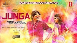 Junga HD Malayalam Full Movie 2019 | Vijay Sethupathi, Yogibabu | Gokul | Family Entertainment Movie