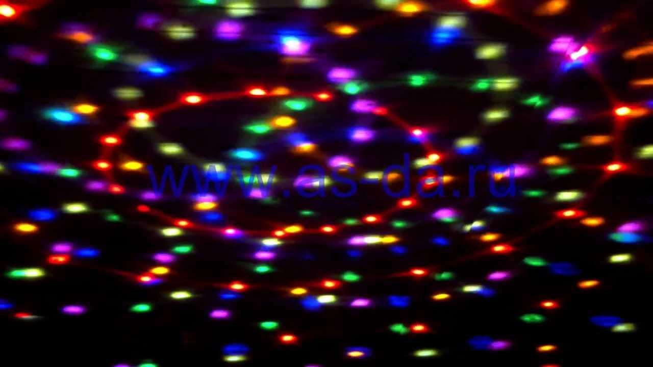 Светодиодный диско-шар. Обзор. Программируемая цветомузыка - YouTube