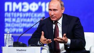 ПМЭФ-2021. Пленарное заседание с участием президента РФ от 04.06.21