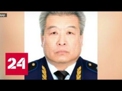 Главу Северо-Кавказского управления