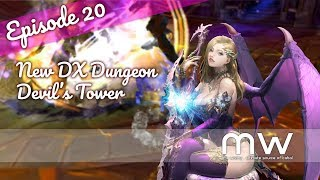#Cabal #Episode20 DX Dungeon Devil's Tower
