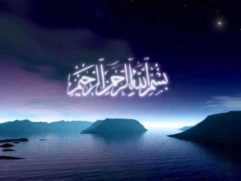 Bismillah Very Beautiful Tilawat   Tune Pk 5