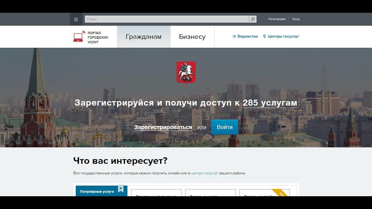 Официальный сайт ГБОУ Школа  69 города Москвы