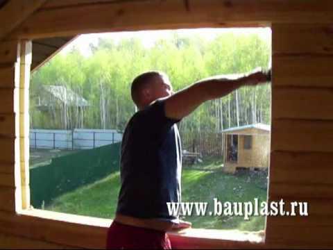 видео: Обсада, окосячка оконных проемов в деревянном доме.