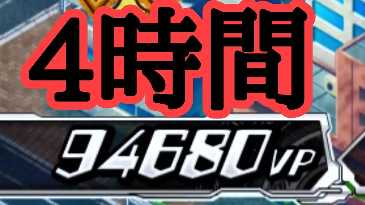 ヴァン ガード エクス 稼ぎ カードファイト!! ヴァンガード エクス