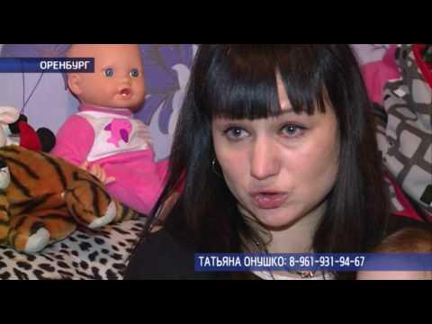 Пятимесячная Ангелина нуждается в срочной медицинской помощи