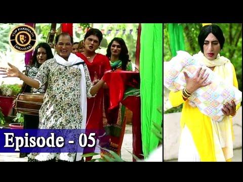 Khuda Mera Bhi Hai Ep 05 - ARY Digital Top Pakistani Dramas