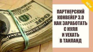 Фото Заработок на дому Украина