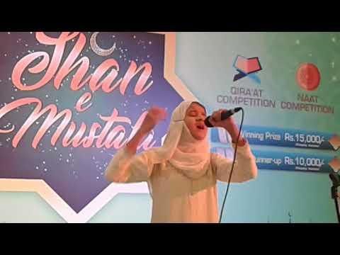 Kash eo chehra meri aankh ney by mariyam Abbasi