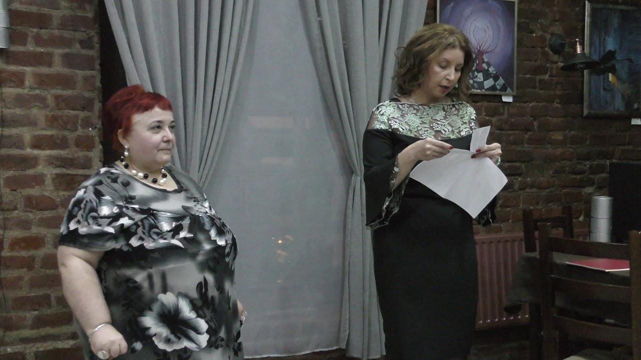 "Vernisajul expoziției ""Violet"" - A.A.P. Câmpia Turzii (02.11.2018)"