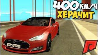 Tesla Model S - ДОСТУПНЫЙ СПОРТКАР? - MTA Radmir