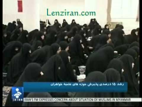 Increase in number of feminin theological students and television university of Qum !