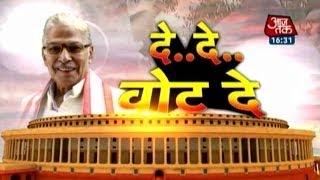 Murli Manohar Joshi to contest from Kanpur