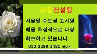 금천구 고시원창업컨설팅 010 2299 3481 금천구…