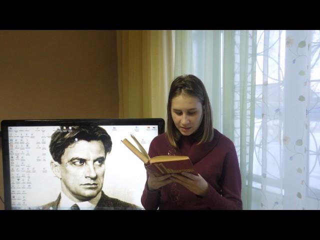 Изображение предпросмотра прочтения – АнастасияОстапенко читает произведение «Ну, что ж!» В.В.Маяковского