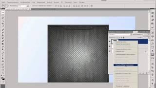 Adobe Photoshop CS5 наложение текстуры на текст