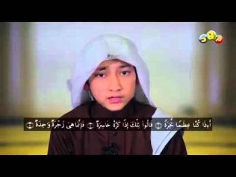 Murottal Al-Qur'an Surat An-Nazi'at ayat 1 - 25 | Qori : Idris al Hasyimi