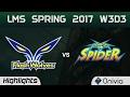 FW vs WS Highlights Game 2 LMS Spring 2017 W3D3 Flash Wolves vs Wayi Spyder