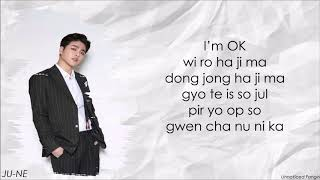 iKON (아이콘) – I'M OK (EASY LYRICS)