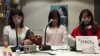 かわさきFM 79.1MHz ~毎月第一水曜日18:00~ ビュースノの「縁む...
