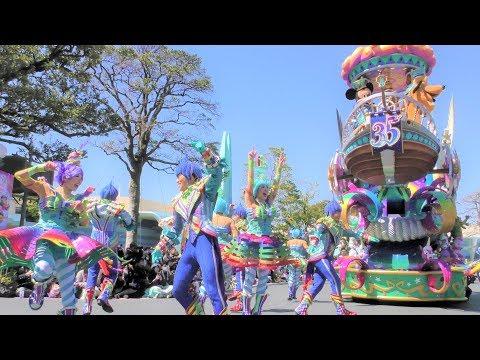 【35周年 グランドフィナーレ!】ドリーミング・アップ!スペシャルバージョン 2019.3.24 11:00公演