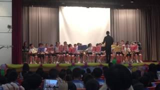 嗇色園可銘學校630才藝表演管樂團