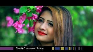 Megh Balika | মেঘ বালিকা | Shohag | Mahi | Official Music Video | New Song 2018