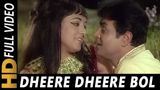 Rut hai milan ki sathi mere aa re mohammed rafi lata for Koi phool na khilta song download