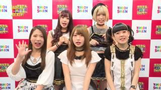 妄想キャリブレーション NewSingle「Bang Bang No.1」発売中 でんぱ組.i...