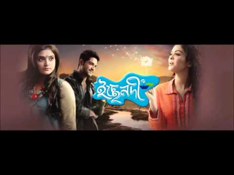 Ichhe nodee title song original ripped from serial